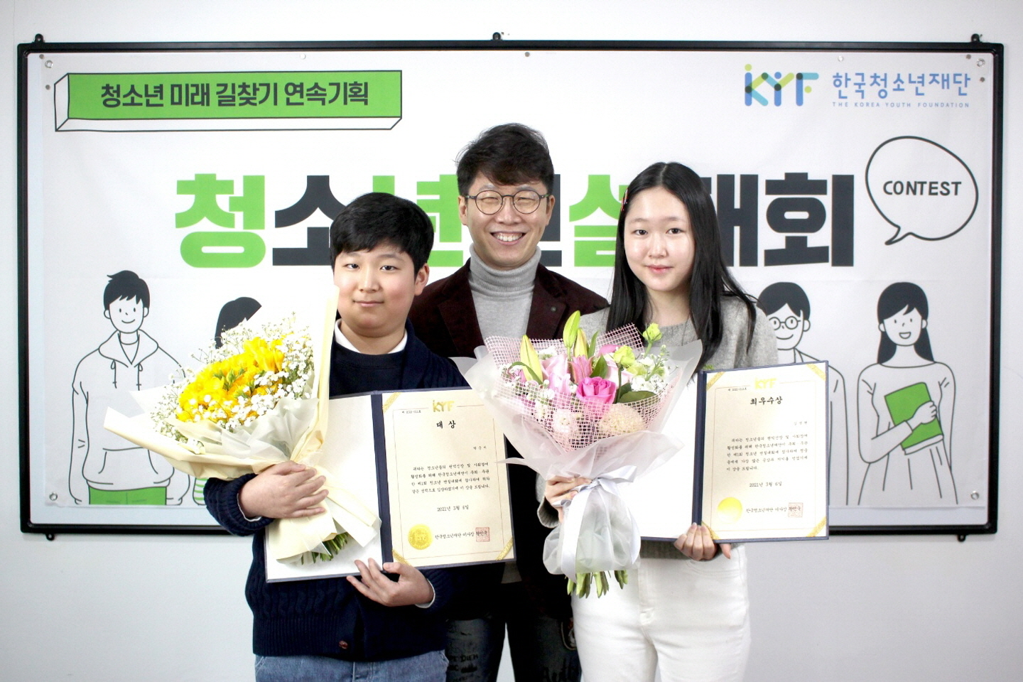 http://www.dreamyouth.or.kr/_images/notice/notice_20210308_06.jpg